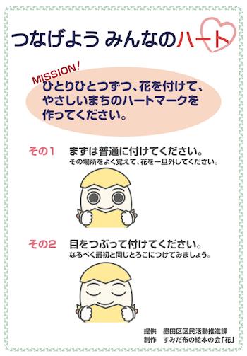 20120306_10058_3